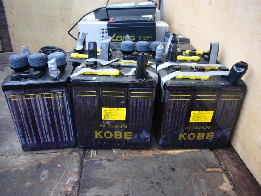 産業用バッテリー