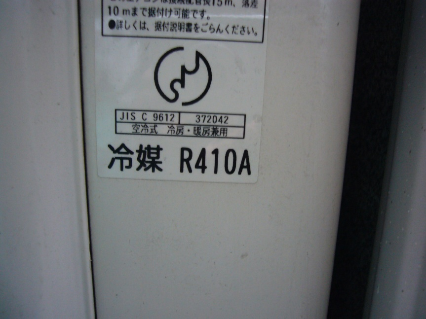 P1030422