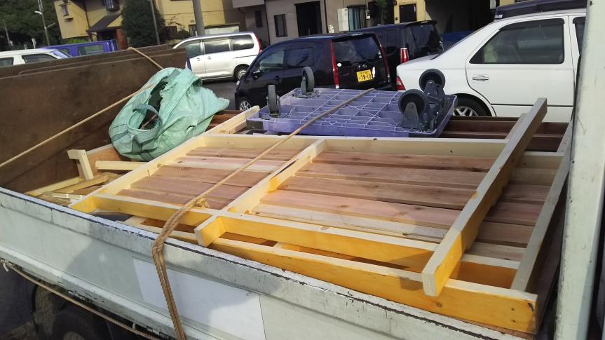 材木 廃棄